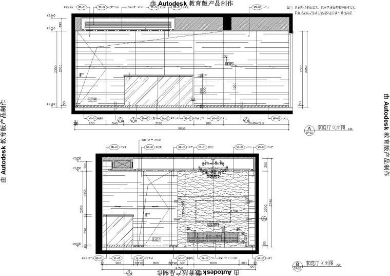 郑州荣盛华府235㎡上叠户型施工图+物料表-六层家庭厅立面图
