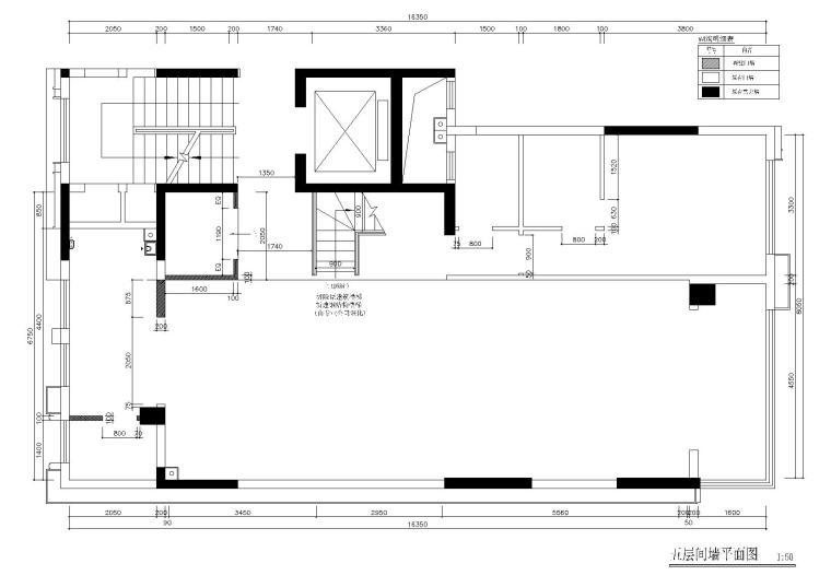 郑州荣盛华府235㎡上叠户型施工图+物料表-五层间墙平面图