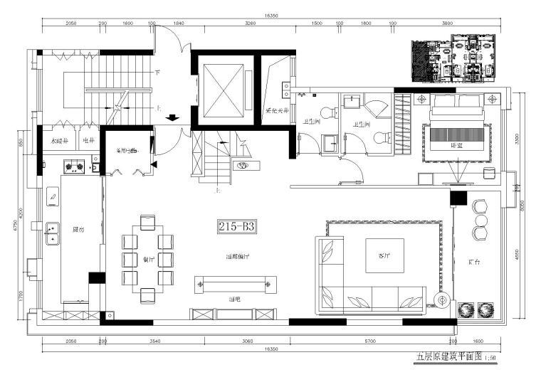 郑州荣盛华府235㎡上叠户型施工图+物料表-五层原建筑平面图