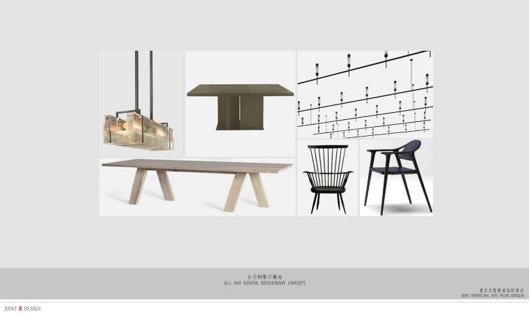 重庆国际酒店室内设计方案+效果图丨76P-17.全日制家具概念