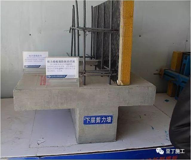 八大工程细部施工工艺标准做法,150余张照片_8