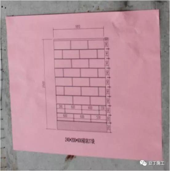 八大工程细部施工工艺标准做法,150余张照片_24