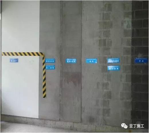 八大工程细部施工工艺标准做法,150余张照片_35