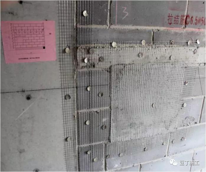 八大工程细部施工工艺标准做法,150余张照片_25