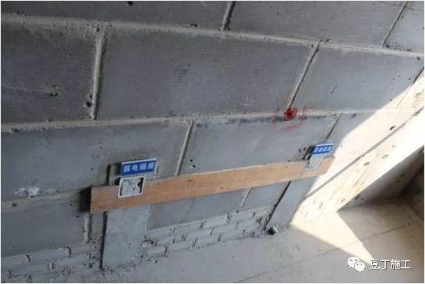 八大工程细部施工工艺标准做法,150余张照片_58