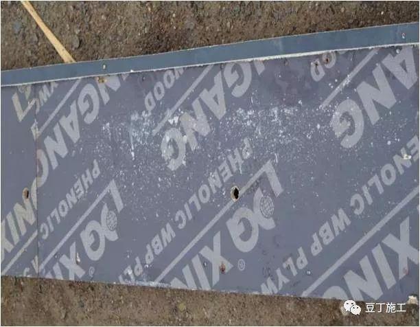 八大工程细部施工工艺标准做法,150余张照片_87