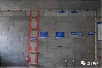 八大工程细部施工工艺标准做法,150余张照片_101