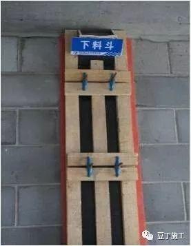 八大工程细部施工工艺标准做法,150余张照片_102