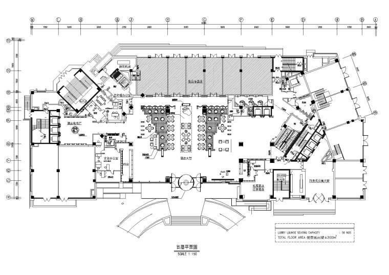 [辽宁]大连凯宾斯基酒店CAD施工图+效果图