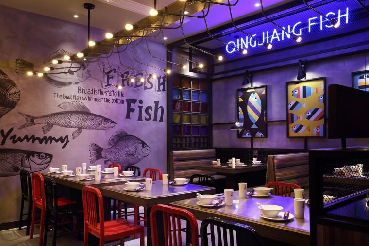 深圳鱼文化餐厅-408726