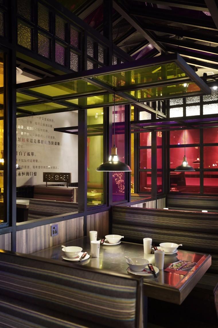 深圳鱼文化餐厅-408732