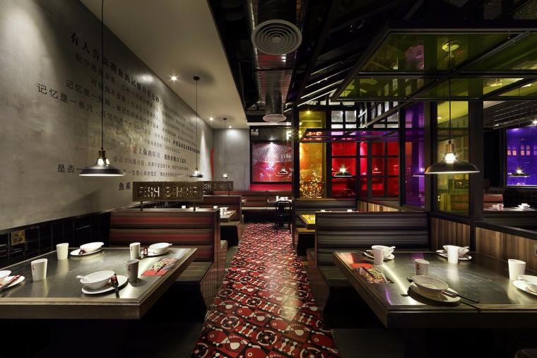 深圳鱼文化餐厅-408734