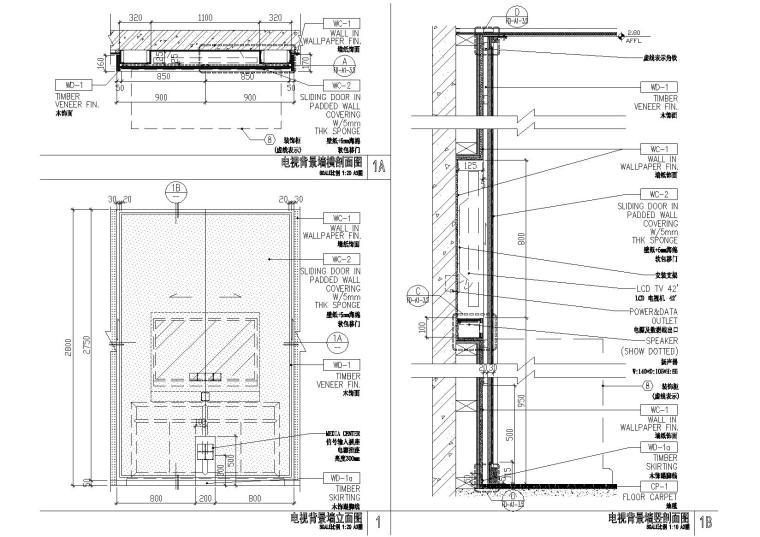 41套室内CAD节点大样整合资料-电视背景墙立面,竖刨