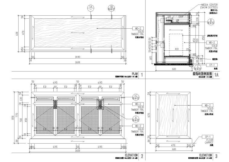41套室内CAD节点大样整合资料-装饰柜大样图