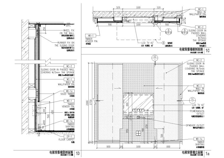 41套室内CAD节点大样整合资料-电视背景墙立面,竖刨2