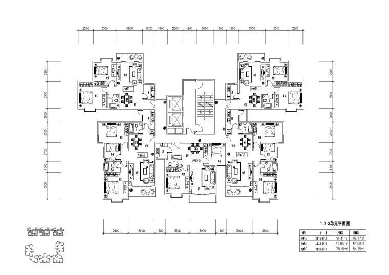 高层住宅组合户型平面图