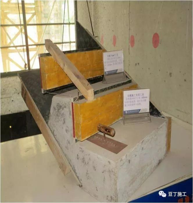 八大工程细部施工工艺标准做法_6