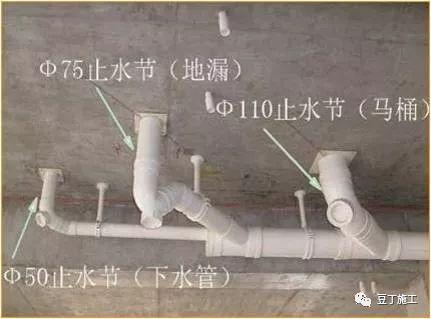 八大工程细部施工工艺标准做法_9
