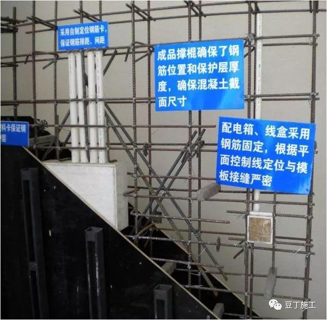 八大工程细部施工工艺标准做法_2