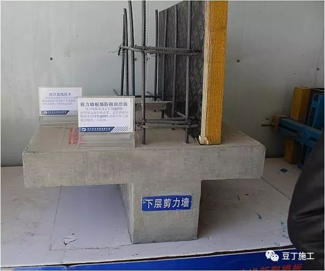 八大工程细部施工工艺标准做法_8