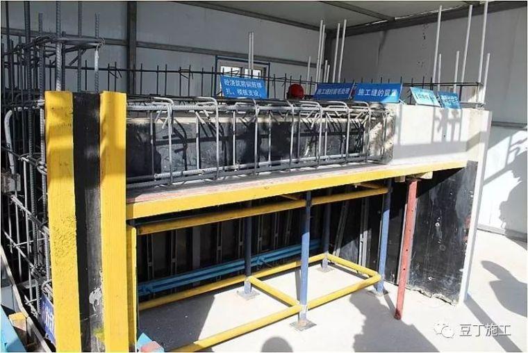 八大工程细部施工工艺标准做法