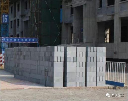 八大工程细部施工工艺标准做法_34
