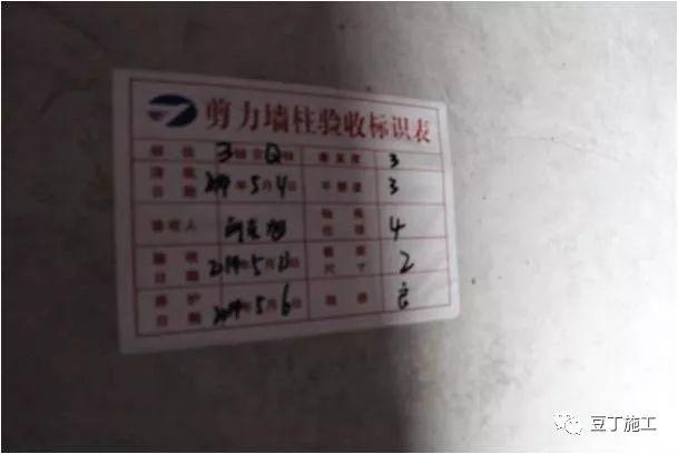 八大工程细部施工工艺标准做法_20