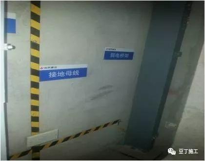 八大工程细部施工工艺标准做法_53