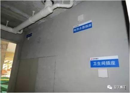 八大工程细部施工工艺标准做法_51