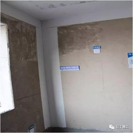 八大工程细部施工工艺标准做法_39