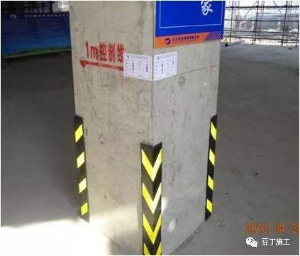 八大工程细部施工工艺标准做法_125