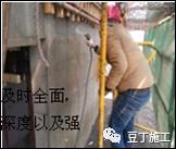 八大工程细部施工工艺标准做法_131