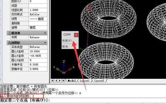 怎么复制CAD图纸里的图形?