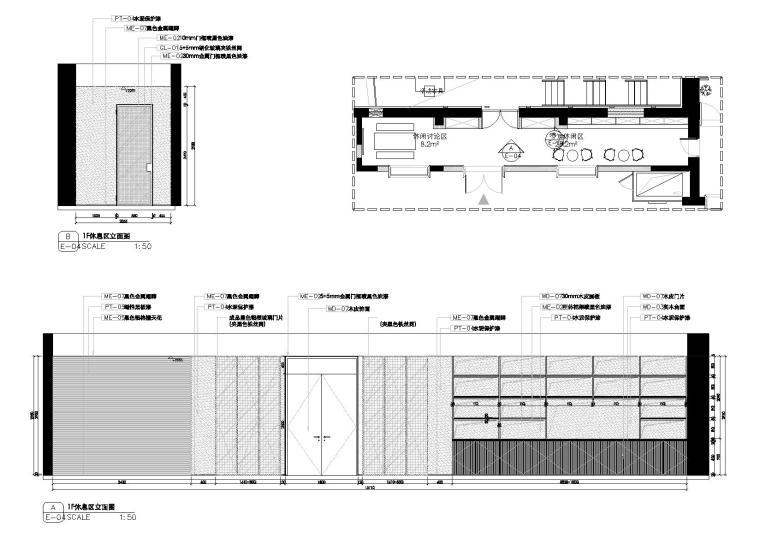 [上海]华谊兄弟办公室设计施工图+设计方案-立面图