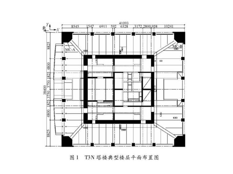 重庆来福士广场北塔楼四巨柱体系研究与改进