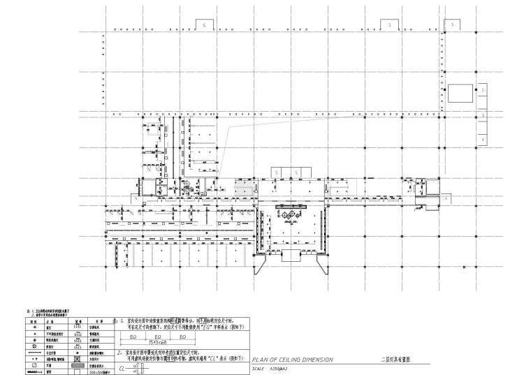 [湖南]中民筑友实验工厂装饰施工图+效果图-灯具布置图