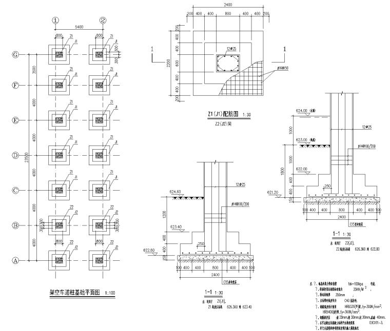 [内蒙古]青城居住区景观CAD施工图-知名景观公司-5 架空车道柱基础平面图_看图王