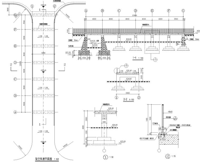 [内蒙古]青城居住区景观CAD施工图-知名景观公司-6 架空车道平面图及详图_看图王