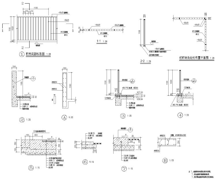 [内蒙古]青城居住区景观CAD施工图-知名景观公司-9 平台各大样_看图王