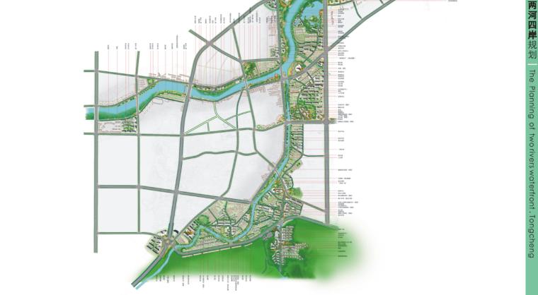 [湖北]通城县两河四岸村镇治理规划文本-总平面图2
