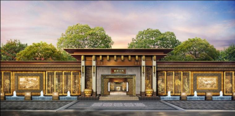 [北京]泰禾西府大院中式展示区建筑模型