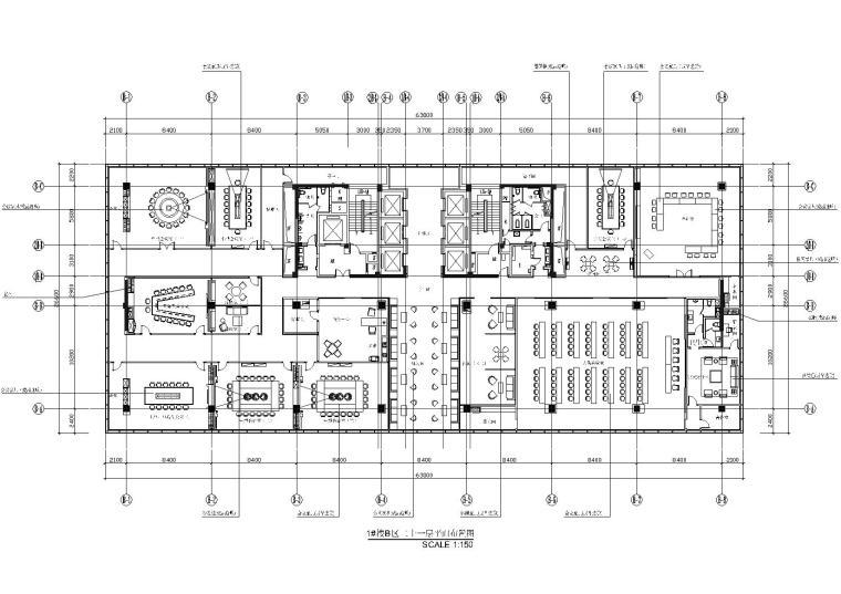 [杭州]英飞特半导体产业基地施工图+效果图