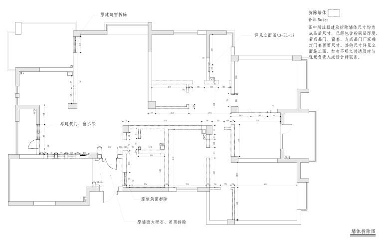 水景城四居室样板房室内装修施工图+效果图-墙体拆除图_看图王