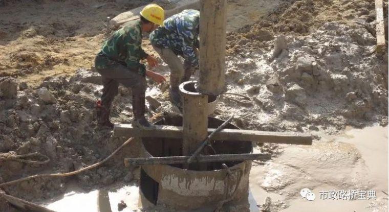 钻孔灌注桩施工方案