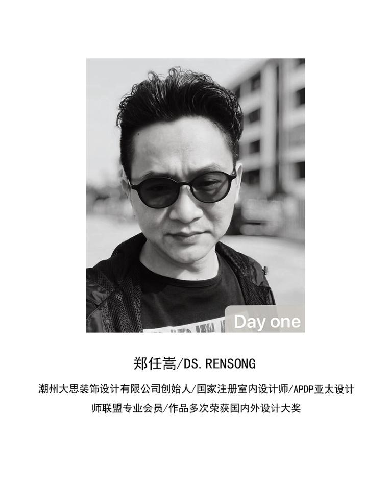 """大思设计未来空间 """"燕城茶壶""""大师作品_7"""