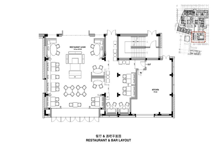 周庄花间堂酒店设计方案+效果图+CAD平面-22