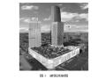 天津现代城A区塔楼结构弹塑性分析
