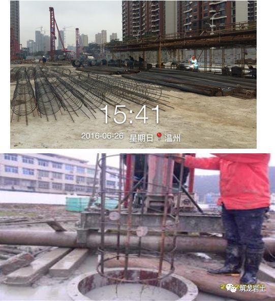 泥浆护壁回转钻孔灌注桩后注浆工程技术交底_31
