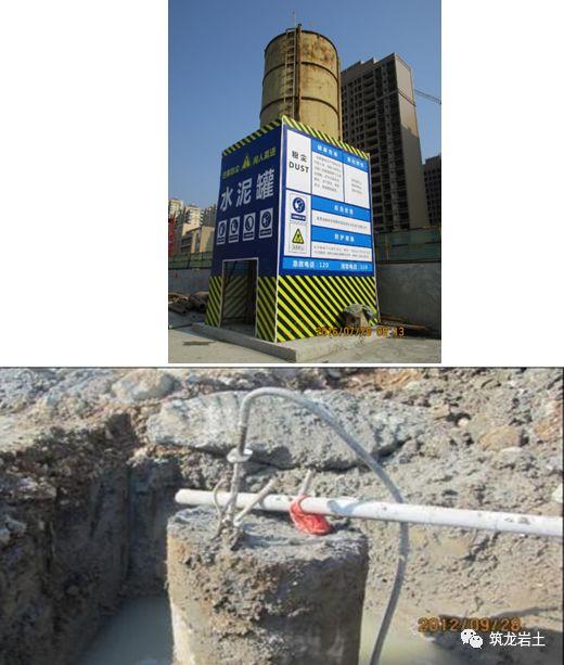 泥浆护壁回转钻孔灌注桩后注浆工程技术交底_43