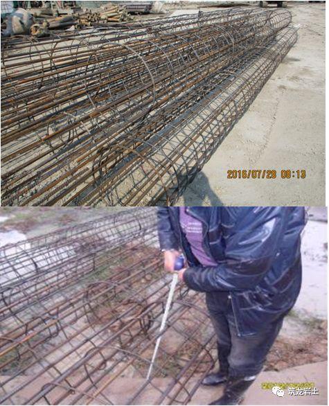 泥浆护壁回转钻孔灌注桩后注浆工程技术交底_32